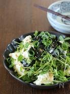 〈包丁まな板不要〉豆苗のチョレギサラダ。