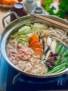 〆まで美味しい!コク旨スープ鍋