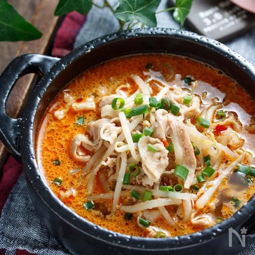 豚バラもやしのスタミナ♡ごま味噌スープ【#おかずスープ】