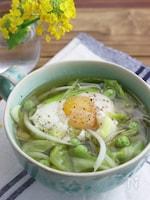 春野菜と半熟卵のスープ