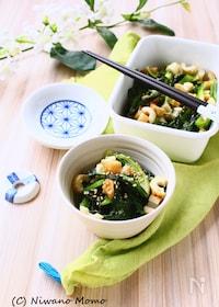 『ごま油で食欲up!小松菜とちくわの炒め煮【作り置きOK】』