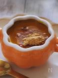 フライパンで作るスイーツ!みんな大好き〜かぼちゃのプリン‼️