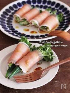 オクラチーズの生ハム巻きわさび風味サラダ♡