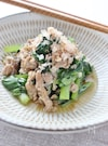 小松菜と豚肉のめんつゆ梅風味炒め