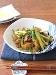 簡単おつまみ◎アスパラガスとあさりの生姜じょうゆ炒め