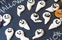 ハロウィンパーティーが盛り上がる「怖かわレシピ」大集合!