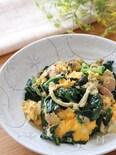 お手軽材料で栄養満点♡ほうれん草とツナとお揚げのふわたま炒め