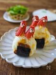 トウモロコシと焼きチーズおにぎり【お弁当・タコウィンナー付】