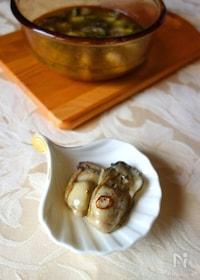 『牡蠣のコンフィ』
