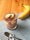 バナナ入りココアミルクプリン