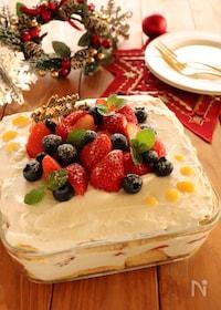 『レモンカードとベリーのスコップケーキ』