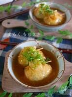 生姜あんで食べる♪油揚げと小松菜のカルシウムポケット