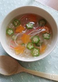 『キラキラお星さま春雨スープ』