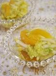 白菜とオレンジのフレンチサラダ
