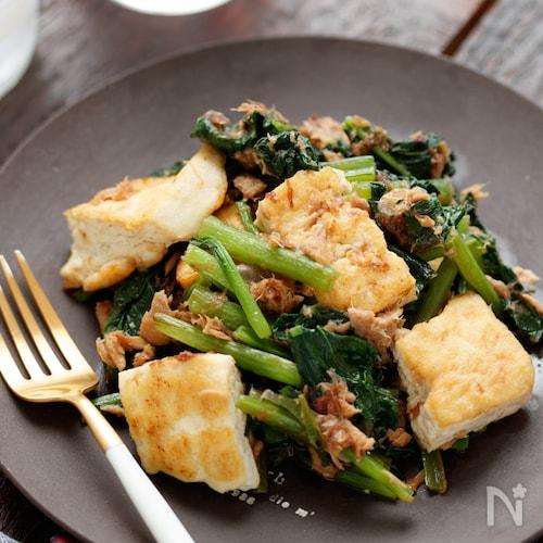 豆腐と小松菜のツナチャンプルー【#作り置き#包丁不要】