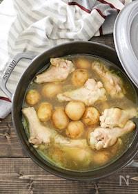 『新じゃがいも・新玉ねぎ・手羽元のスープ煮!カレー風味』