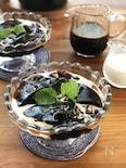 ふるふるコーヒーゼリーの黒糖シロップがけ