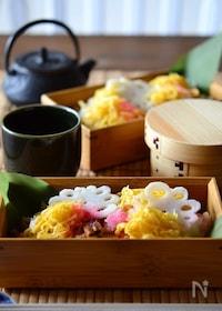 『ちらし寿司の素【作りおき】 』