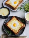 簡単元気朝食♪とろ~りチーズと卵のハチャプリ(チーズパン)風