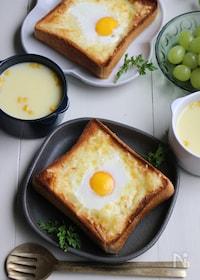 『簡単元気朝食♪とろ~りチーズと卵のハチャプリ(チーズパン)風』