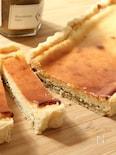 ルバーブとパルミジャーノ・レッジャーノのチーズケーキ