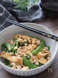7分でほっこり和食♡スナップえんどうとお揚げの簡単炒め煮
