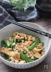 『7分でほっこり和食♡スナップえんどうとお揚げの簡単炒め煮』