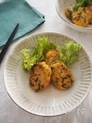 豆腐とツナのしそナゲット