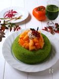 フライパンで簡単‼️小松菜ケーキ〜柿とミルクティークリーム