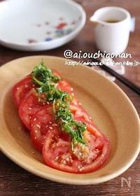 『暑い日におすすめ♡おろぽんドレのトマトサラダ♡』