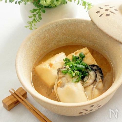 スープが絶品 牡蠣と豆腐の味噌煮