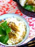 牡蠣料理 - 土鍋で作る絶品カキの炊き込みごはん