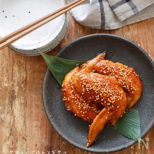 醤油麹で♡鶏手羽先の甘辛焼き