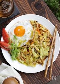 『チキンとキャベツの簡単カレー炒め』