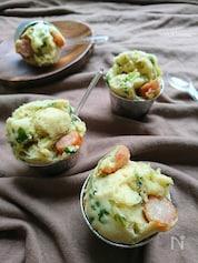 お弁当や朝食に〜豆苗のウインナーふんわり蒸しパン(HM )〜