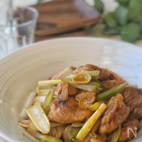 *鶏肉と長ねぎの甘辛ガリバタ炒め*おつまみ・おかず・お弁当