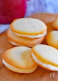 『【卵白活用】ホワイトチョコサンドクッキー』