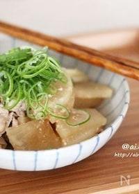 『ご飯もお酒もすすむ♡しっかり味しみ*豚肉と大根の味噌煮♡』