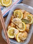 レモンの甘酸っぱさがたまらない♡鶏胸肉のレモン漬け♡