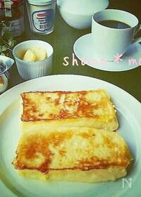 『絶品フレンチトースト♪』