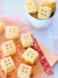 材料4つ!ザクザク♡オリーブオイルクッキーの作り方レシピ