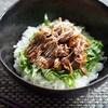 男子が喜ぶ!お安い豚こま肉で作る!豚丼レシピカタログ