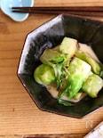 つぼみ菜(蕾菜)のクリームソテー