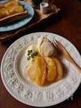 リンゴのシナモン煮