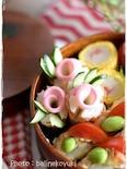 【お弁当】ちくわとかまぼこの花飾り