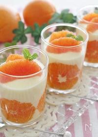 『オレンジヨーグルトムース』