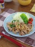 新生姜を楽しむための豚の生姜焼