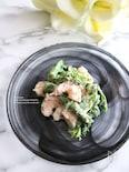 海老と菜の花の胡麻サラダ