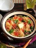 炊飯器で超簡単!鮭といくらの炊き込みごはん(動画あり)