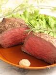 美味しく焼けるオーブンローストビーフ